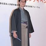 「京都あるきin東京2014」井浦新さんのお着物姿にシビレルッッッ!!