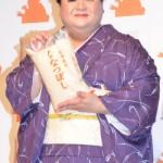 北海道のお米を食べよう☆マツコデラックスさんのダイナミックな着物姿