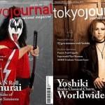 着物-kimono-がつないだワールドクラスのロックスターの夢コラボとは??