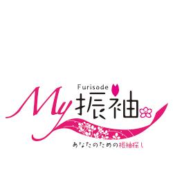 姉妹サイトのご紹介:成人式のための振袖探しのポータルサイト「My振袖ドットコム」